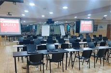 Instalaciones APECED sala de ordenadores